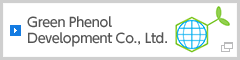 Green Phenol Development Co., Ltd.
