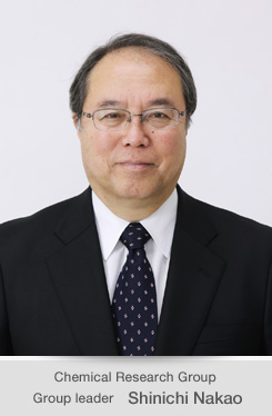 Group leader Shinichi Nakao