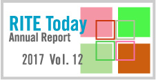 RITE Today Vol.12 (2017)