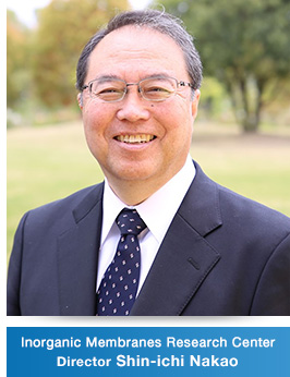 Inorganic Membranes Research Center Director Shin-ichi Nakao